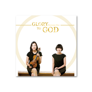 Glory to God -  Harmony Duo (CD)
